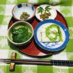 オカワカメの料理の写真